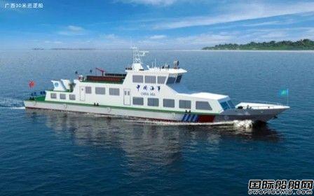 武汉理工船舶新签30米级巡逻船设计合同