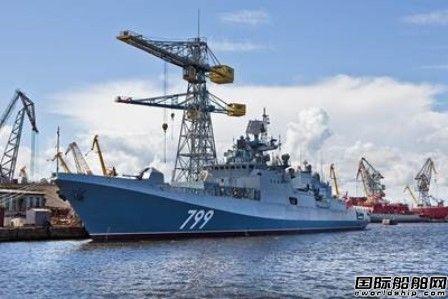"""俄罗斯海军接收""""Admiral Makarov""""号护卫舰"""
