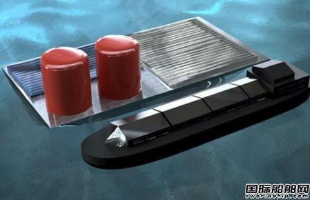 美国研发浮式太阳能燃料钻探装置生产氢气