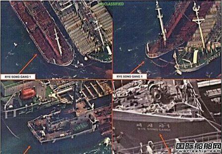 """没有证据!中朝""""船对船""""走私油被美国发现?"""