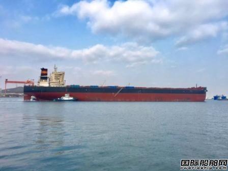 北船重工为和合航业建造第二艘25万吨矿砂船试航