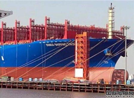 外高桥造船首制20000TEU集装箱船完成倾斜试验