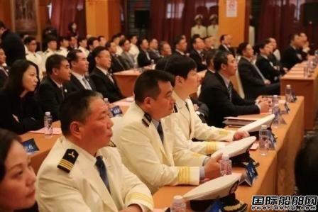 全球规模最大!中远海运船员管理有限公司成立