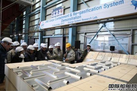 大宇造船向全球船东展示最新LNG技术