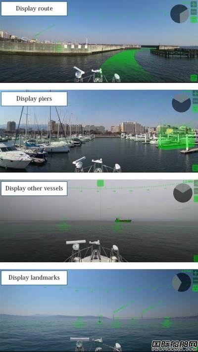 商船三井开发AR技术航行信息显示系统