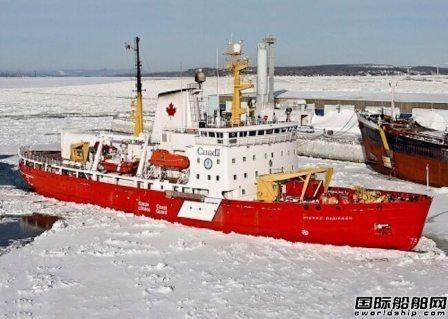 ABB为加拿大海岸警卫队破冰船改装升级