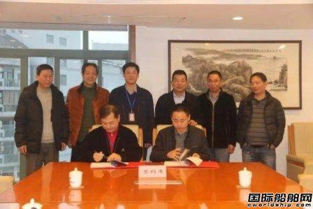 三林船厂接获一艘全国产拖轮订单