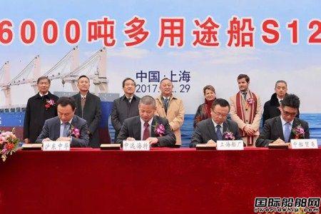 上海船厂再交一艘冰级36000吨多用途船