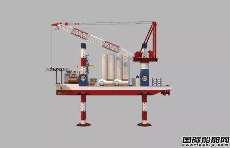 七O八所又中标一艘插桩式抢险打捞工程船设计项目