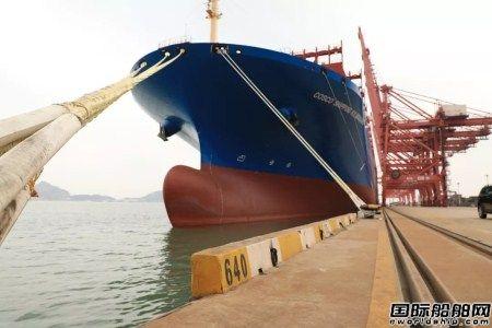 连云港港靠泊开港以来最大集装箱船舶