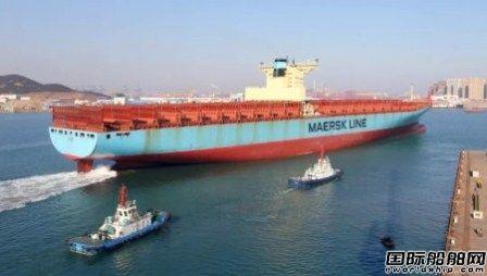 北船重工为马士基航运维修第100艘船离厂