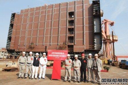 上海船厂三天完成六大节点2017年圆满收官