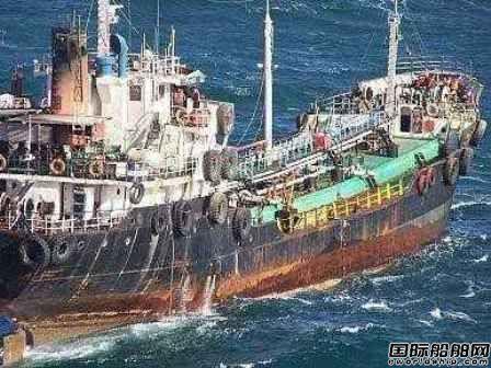 又一艘船疑向朝鲜运油遭韩国扣查