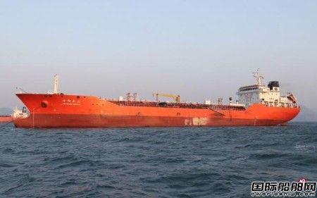 俄罗斯船被发现海上输油给朝鲜