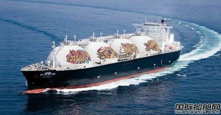 运价大涨LNG船航速跃升至近3年新高