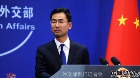 韩国再抓为朝鲜运油船,中方称船旗国不对