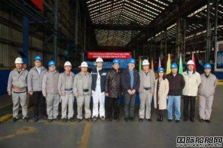 沪东中华49000吨化学品船2号船开工