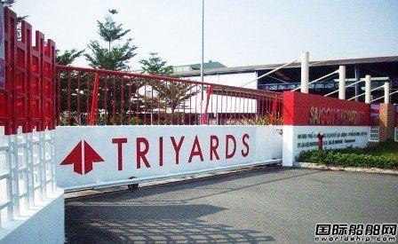 Triyards两艘化学品船遭撤单