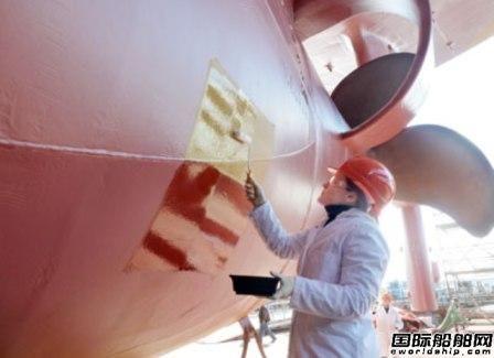 德国校企合作研发新型环保船舶防污涂料