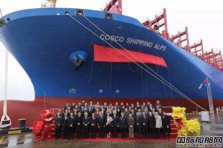 沪东中华提前56天交付第三艘14500箱船