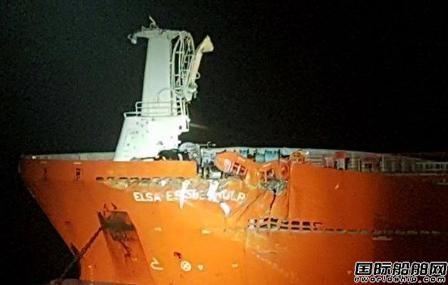 荷兰北海一艘化学品船与石油平台相撞