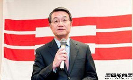 商船三井CEO:颠覆性创新将重塑航运业