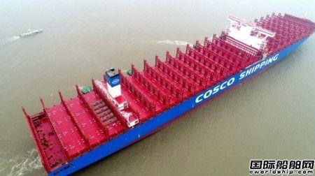国内最大集装箱船完成进出江试航