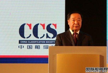 中国船级社总裁孙立成到龄退休