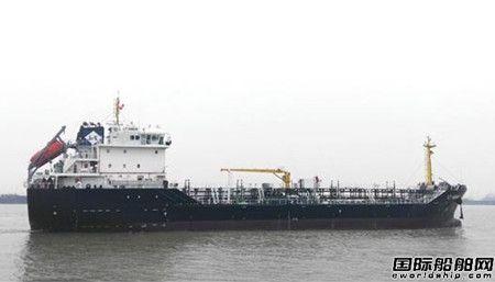 江苏大洋首制4000DWT沥青船交船