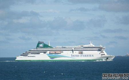 2亿美元!ICG订造全球最大客滚船
