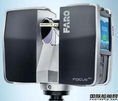 合德海洋正式引入3D激光扫描技术