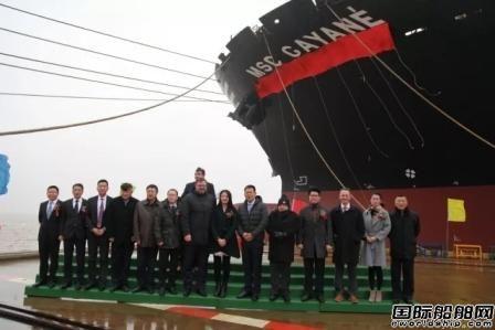 金海智造2018年首船交付