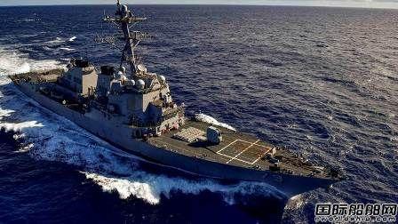 BAE Systems获美国海军现代化合同
