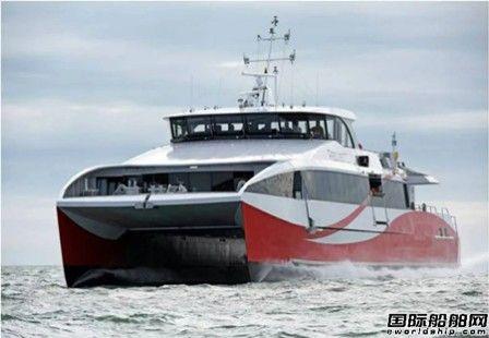 江龙船艇联合澳龙船艇接获21艘客船订单