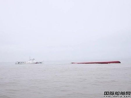 温州海域两船相撞一船沉没
