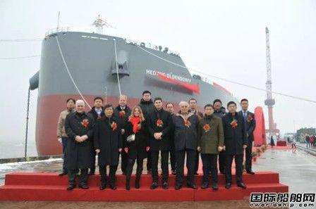 口岸船舶20.8万吨散货船系列船完美收官
