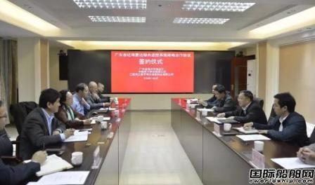海兰信助力广东海洋综合管理信息化建设