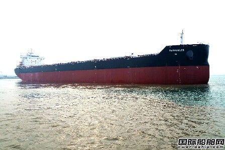 京鲁船业获3+1艘Kamsarmax型散货船订单
