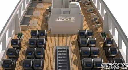 达门开发新一代快速人员运输船 致力改善海上航行舒适性 4