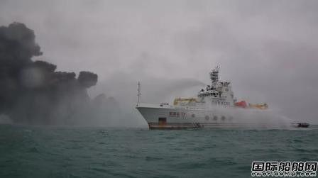 东海撞船事故现场发现一名失踪船员