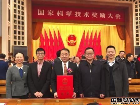 中船重工三个项目获国家科技进步奖