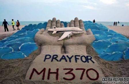 找不到不要钱!OceanInfinity重启搜寻马航MH370