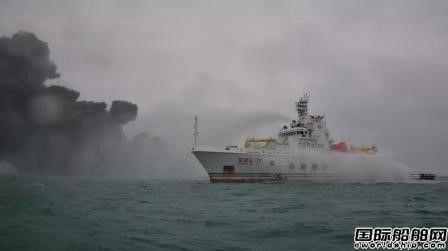 东海撞船事故或面临最坏结局