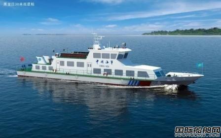 武汉理工船舶中标30米级巡逻船设计项目