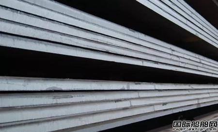 河钢助力亚马尔LNG项目