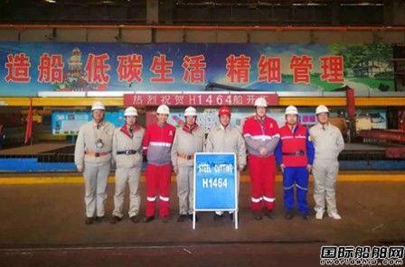 外高桥造船18.7万吨散货船首制船H146船开工