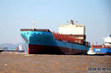 舟山中远海运重工最后一艘3600TEU集装箱船下水