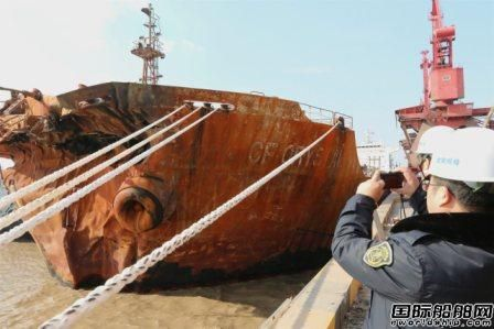 """东海撞船事故船""""长峰水晶""""轮靠泊舟山"""