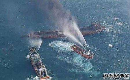 """交通部:""""桑吉""""轮已漂移65海里发生燃爆"""