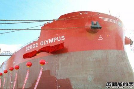 渤船重工21万吨散货船11#船命名